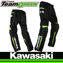 Kawasaki Kawasaki road motorcycle riding pants street sports car drop pants racing locomotive off-road rider pants