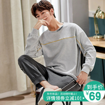 Mens pajamas cotton spring and autumn long-sleeved mens Winter Youth autumn and winter day leisure home service set