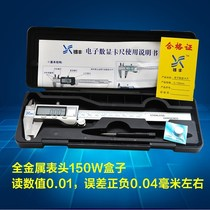 Small and small household Mini Display 0-150mm digital digital caliper micrometer 0-100mm