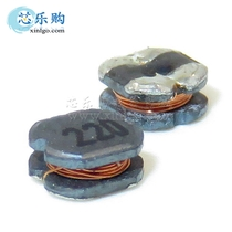 CD32 330UH (printed: 331) 0 8A winding chip power inductor size Approx. 3 5*3* 2MM