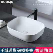 Nordic minimalist table Basin wash basin home bathroom ceramic art Basin single plate small balcony Basin wash basin