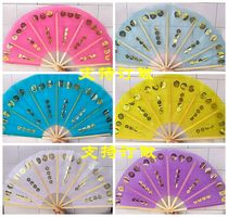 Factory spot North Korean dance fan professional test-grade fan hot gold flower opening dance big fan square dance fan