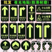 Safety Exit signs safety channel identification luminous carefully step affixed carefully slide logo affixed arrow feet self-luminous wear-resistant landmarks affixed fluorescent signs prompt warning signs