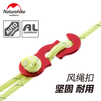 NH outdoor S-type wind rope buckle 12 meters tent wind rope S-shaped rope slip adjustment piece tied buckle