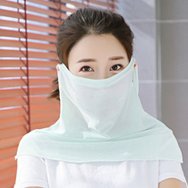 Sunscreen triangle scarf neck neck mask female summer hanging ear scarf thin section cycling veil face mask