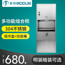 Morton combo stainless steel cabinet brushed anti-fingerprint concealed public toilet with trash hand carton