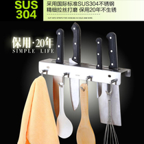 304 Stainless steel knife rack kitchen supplies nail-free hanging wall thickening simple simple no punching hole frame wall