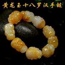 Natural genuine Yunnan Huanglong jade eighteen Luohan jade bracelet mens jade string double-sided Luohan head jade jade.