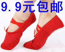 Adult child care children dance shoes soft bottom female yoga shoes exercise Shoes ballet shoes cat claw shoes children