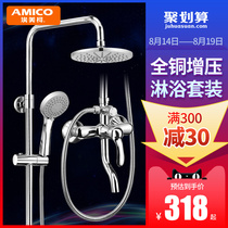 Emme ke bathroom shower set home shower nozzle pressurized copper faucet bath shower