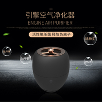 Car Office Home mini USB air purifier except soot odor methanol anion activated carbon filtration