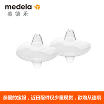 Medela contact Nipple shield 2 Pack s no. 16mm Switzerland imported nursing cover