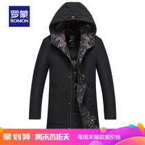 (Spike) Romon down jacket men in the long paragraph camouflage inside the winter middle-aged casual wear jacket male