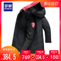 Romon Luo Meng Middle long duvet male young and middle winter warm hair collar hooded thick casual jacket