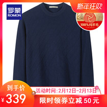 Roman Romon pure sweater mens middle-aged shirt autumn new casual round neck pure wool sweater