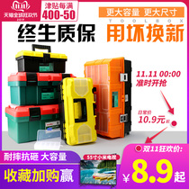 Metal toolbox home storage box set large industrial grade portable plastic empty box car storage box