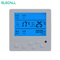 Illeco Central air conditioning LCD thermostat fan Coil adjustable thermostat central air conditioning panel