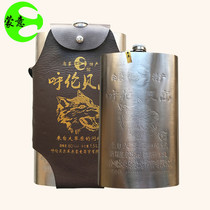 Steel Kettle Wine stuffy Donkey Prairie Mongolian wine 1500ml pure grain stuffy pour donkey wine stainless steel pot Hulunbeier Liquor