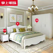 Palm Pearl Home Korean-style Garden Bedroom Wardrobe Combination Bedside Bedside Table Four-five Door Wardrobe High Box Storage