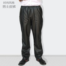 Mens leather pants oil-proof waterproof Cook pants after the kitchen restaurant waiter cleaning staff work pants hotel uniform pants
