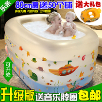 Newborn baby swimming pool home inflatable oversized children swimming thickened indoor children Baby Bath barrels