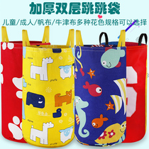 Kangaroo jumping bag jumping tape kindergarten Sense system training equipment adult children early childhood home outdoor