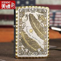 Original zippo windproof lighter genuine scrub Edge logo feather brave limited edition business gifts