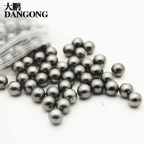 Dapeng 8mm slingshot special stainless steel beads standard size suitable for a variety of competitive competition combat oil-free stability