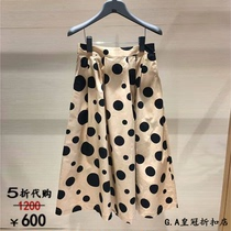 AMA Shi counter genuine womens 2019 summer new dot a word skirt 5230314-3T91012-001