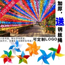 Kindergarten windmill decoration outdoor rotary push small windmill toy custom LOGO thick plastic windmill string
