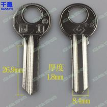 Key embryo Daquan locksmith special key mold first-hand supply quality assurance thousand a round solid key embryo 100