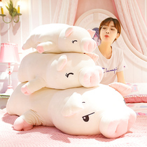 Piggy Pork Plush toy doll dolls send girl pillow cute doll birthday gift Pig mascot