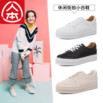 People of the Spring Street shooting white shoes female students Korean version of the thick floor shoes female wild sports shoes ulzzang shoes