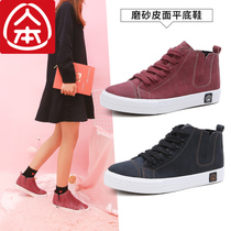 Peoples high-pitched casual shoes schoolgirl hundred Korean version of flat shoes black leather panel shoes women ins Tide shoes