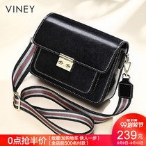 Viney on the new small bag handbags new 2019 tide leather messenger bag female wild ins Fashion Shoulder Bag female