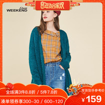 Aige Weekend2018 Autumn New female simple pure color medium and long knitted cardigan 8E0216038