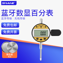 SHAHE III AND BLUETOOTH NUMBER DISPLAY PERCENTAGE METER 0-12.7 WIRELESS TRANSMISSION ELECTRONIC PERCENTMETER METER HEAD GAUGE