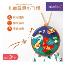 Australia MierEdu indoor outdoor multi-scene portable multi-theme small darts childrens educational toys hot
