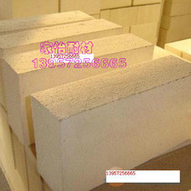 T-3 lightweight refractory brick 230*114*65mm thermal insulation brick 1100 degree non-partition wall kiln