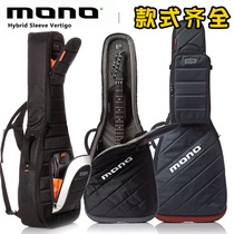 Genuine MONO guitar bag shockproof waterproof ABS thickened Bakelite ballad electric guitar bag classical bass guitar bag