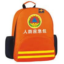 595 peoples air defense emergency civil earthquake home outdoor community comprehensive nursing Fire Protection rescue
