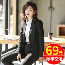 Small suit female jacket suit jacket Korean version dress suit black autumn and winter occupation female college student outfit work clothes