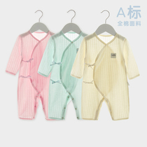 Baby Siamese clothes summer newborn partial lapel long-sleeved clothes baby air conditioning clothes thin Monk climbing clothes spring