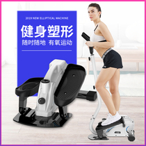 Stepping machine elliptical machine female pedal pedal weight loss stovepipe mute indoor running space walking machine fitness equipment