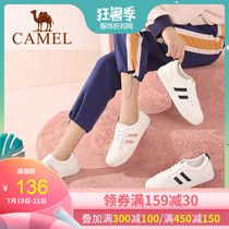 Camel shoes 2019 Summer small white shoes female summer new Shell Head board shoes female flat wild breathable tide shoes
