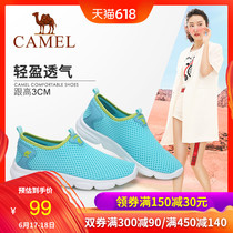 Camel shoes 2019 spring and summer new breathable net shoes Korean sports shoes mesh leisure students flat shoes women