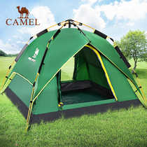 Camel Tent Outdoor 3-4 people free to build fully automatic open Rainproof home Camping hydraulic Tent