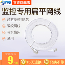 Joe an Monitor special flat wire ultra-five types of pure copper 8-core twisted-pair cable 5 10 15 20 25 30 meters