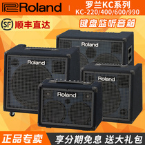 Roland Roland KC-220 400 600 990 multi-function keyboard monitor speaker electric drum guitar sound
