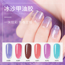 Tide blueberry ice cream nail polish Cola Ice Tea Girl kao dan Barbie light therapy lasting nail glue 2019 new color
